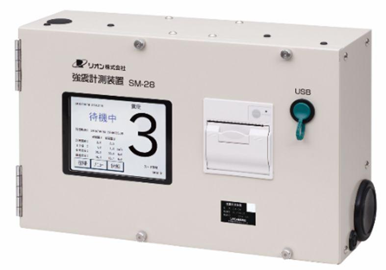 強震計測装置 型式:SM-28