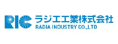 ラジエ工業株式会社