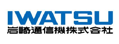 岩崎通信機株式会社