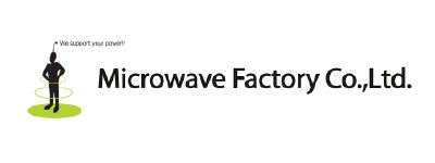 マイクロウェーブファクトリー株式会社