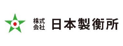 株式会社日本製衡所