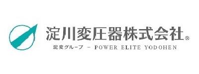 淀川変圧器株式会社