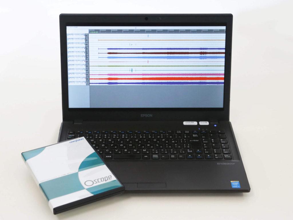 小野測器製 時系列データ解析ツール Oscope2