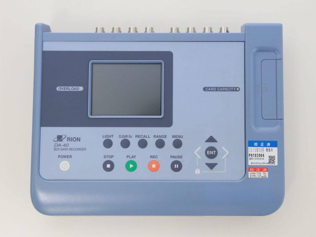 リオン製 データレコーダ(8ch) DA-40